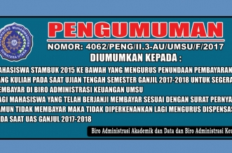 pengumuman-dispensasi-2017
